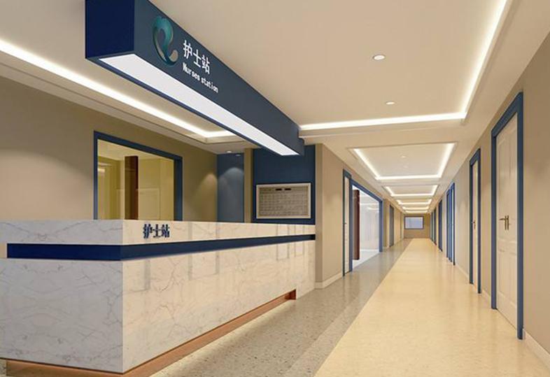 医院装修工程案例