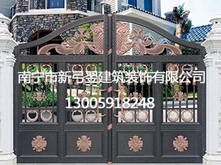 广西铝艺门窗护栏