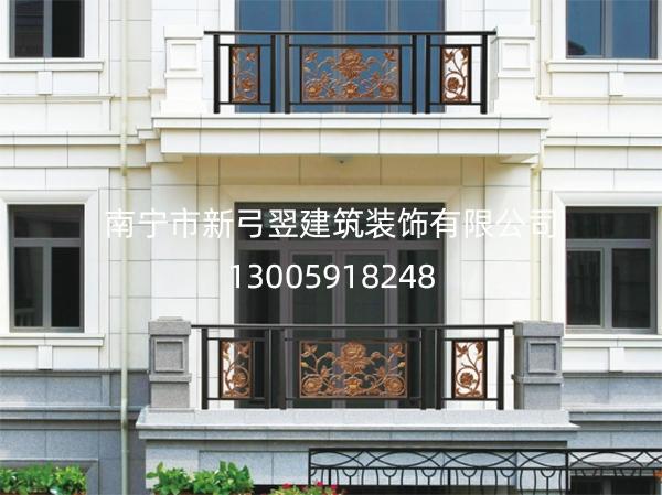 江南区铝艺护栏