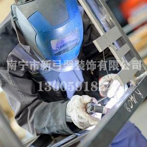 专业焊接工艺